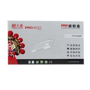 天威 CC388AP (TFH087BP8J) 行业装碳粉盒 2000页 黑色 支 (适用HP LaserJet P1007/1008; HP LaserJet Pro P1106/1108/M1136/M1213nf/M1216nfh MFP)