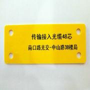 桥兴 M-G30100四孔 标牌 30MM*100MM 黄色