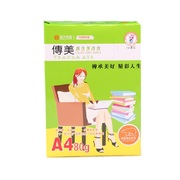 傳美  彩色復印紙 A4 80G 粉色 500張/包,5包/箱 全木漿