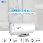 海爾 ES60H-I5(E) 熱水器 60L