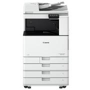 佳能 imageRUNNER C3020 彩色數碼復合機 (雙面自動輸稿器-AV1) (A3,20張/分鐘,彩色打印,雙面復印,掃描,帶網絡,雙紙盒)