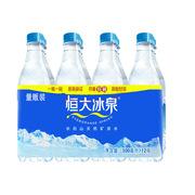 恒大 冰泉 長白山天然礦泉水 500ML*12瓶塑料裝