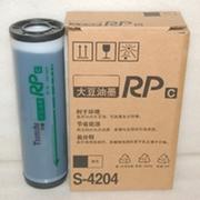理想 S-4204 油墨 6000頁 黑色  (適用RP-3100C 3105 3500C 3590C FR-2950 3950油印機)