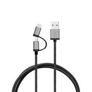 次世代 MFI-LA2 苹果、安卓二合一 加长数据线 1.5米 黑色