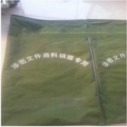 国产 J-635A 文件销毁袋