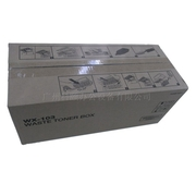 利盟 C950X76G 废粉收集瓶 30000页   (适用利盟C950/C950de/X950de/X952de/X954de彩色激光打印机)