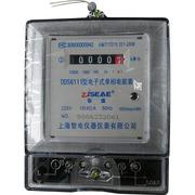 智盛 DDS61111 单相电表 普通款