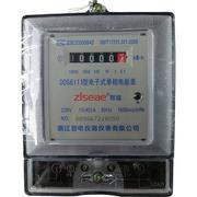智盛 DDS61111 单相电表 高精度款