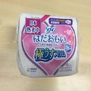 苏菲 温柔肌极薄 卫生巾 250mm 19片  日用