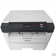 東芝 DP-3003 A4黑白激光多功能一體機 雙面打印、彩色掃描