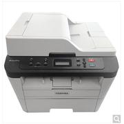 东芝 DP-3004 A4黑白激光多功能一体机 有线网络、双面