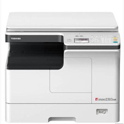 东芝 e-STUDIO2303AM A3黑白低速数码复合机 有线网络、GDI打印