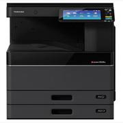 東芝 e-STUDIO3508A A3黑白中速數碼復合機 有線網絡、雙面打印