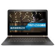 惠普 Spectre 13-V116TU 笔记本电脑 13.3英寸