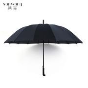 燕王 YW-1168 高密拒水碰擊包邊直桿傘 70cm*16k 黑色