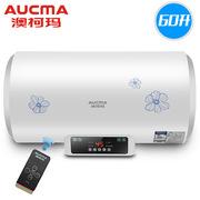 澳柯玛 FCD-60D26 电热水器(含材料费) 60L