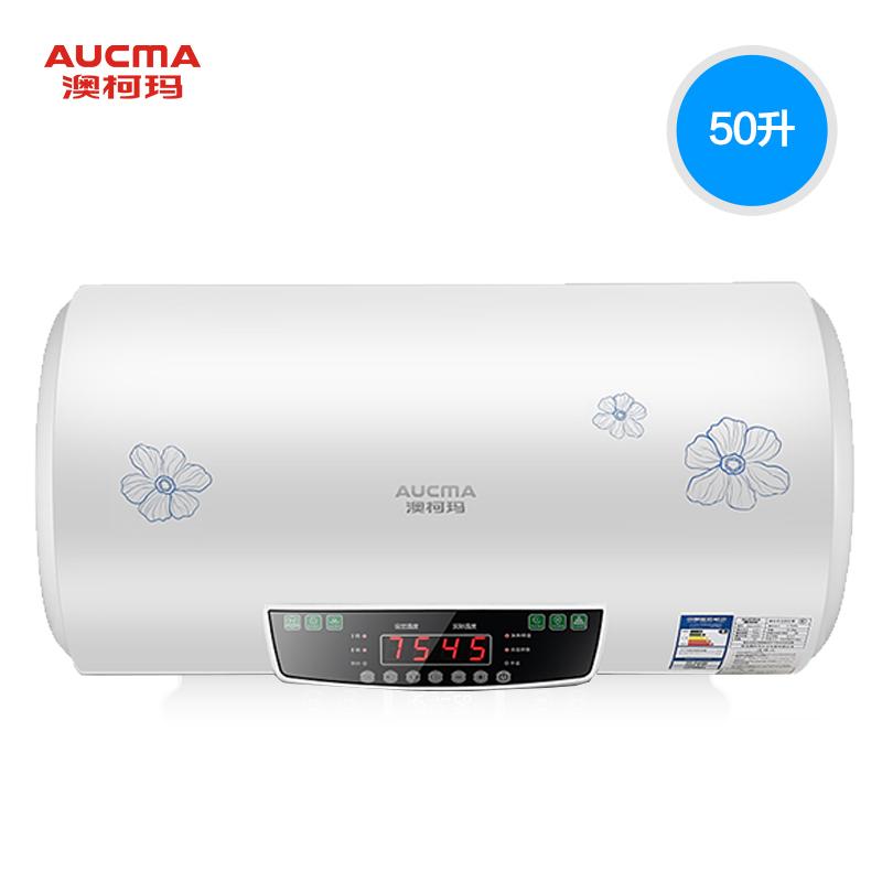 澳柯玛 FCD-50D27 电热水器(含材料费) 50L