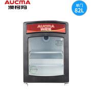 澳柯瑪 SD-82 立式單門冷凍柜 82L