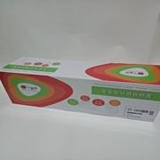 小蕃茄 CT-C810BK 鼓架 20000頁 黑色  (適用C810/830/860/852/862彩色激光打印機)