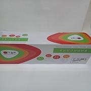 小蕃茄 CT-C811BK 鼓架 30000頁 黑色  (適用C811/C831DN彩色激光打印機)