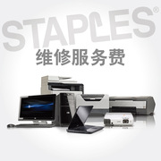 史泰博 SD 復印機單次維修服務 (省級市)   適用于所有數碼復印機的單次維修和保養等服務。