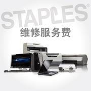 史泰博 SD 打印一體機維單次修服務 (地級市)   適用于所有品類的打印機、一體機及傳真機的單次維修和保養等服務。