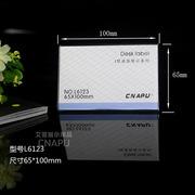 艾普 L6123 特諾 L型桌面展示牌 長10CM*高6.5CM*厚0.2CM  20個/箱