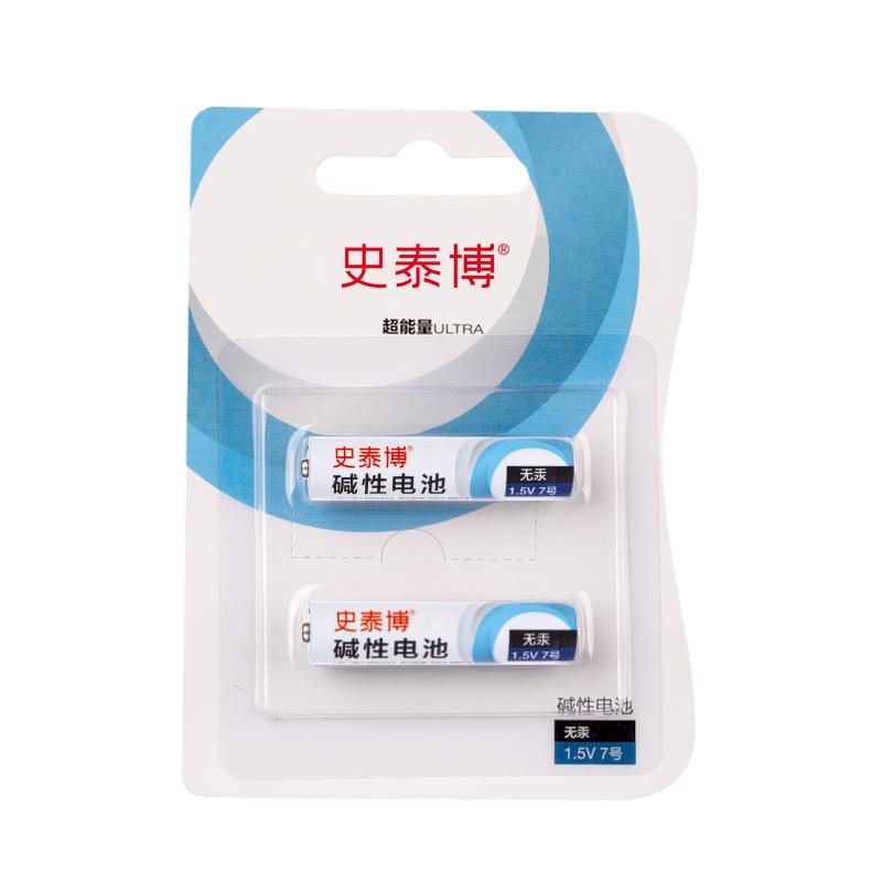 ope电竞娱乐  超能量电池 7号  2节/卡