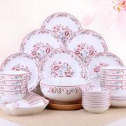 敏楊陶瓷 36頭 釉中彩鴻運餐具