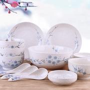 敏楊陶瓷 18頭 雪花瓷餐具