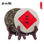 丹仙湖  丹小白(白牡丹白茶) 100g/餅