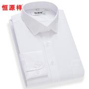恒源祥 L01-8808 長袖襯衫 38 白色