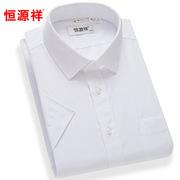 恒源祥 M01-8806 短袖衬衫 39 白色