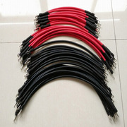 3M UPS 连接线缆