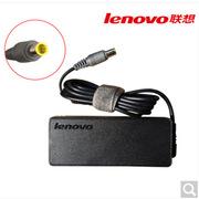 联想 90W(20V 4.5A) 电源适配器 90W(20V 4.5A)