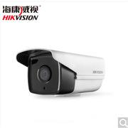 海康威视 DS-2CE16C0T-IT3 摄像头 焦距2.8mm