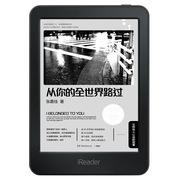 掌阅 Light 悦享版(R6003) 电子书阅读器  黑色