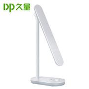久量 DP-1051 觸摸護眼臺燈 185*85*340mm 白色