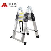 国产 TLT25040A 伸缩梯 2.5+2.5米   加强型A,可伸缩,关节二用梯