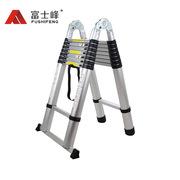 国产 TLT31040A 伸缩梯 3.1+3.1米   加强型A,可伸缩,关节二用梯