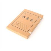 晨光 APYRE61400 档案盒