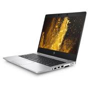 惠普 HP EliteBook x360 笔记本计算机    (i5-7200U/8G/256G/集成显卡/13.3寸)