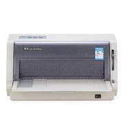 得實 DS-650PRO 平推式票據打印機(三年保修) 24針82列