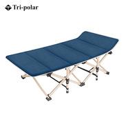 三極 TP1008 戶外便攜行軍床陪夜床辦公室簡易折疊躺椅單人午睡迷你折疊床 床+鹿絨墊 190*71*36cm