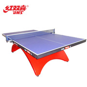 红双喜 TCH 彩虹乒乓球台(含安装)