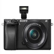 索尼 ILCE-6300L 微單套餐    含16-50鏡頭+18-200LE鏡頭+包+16G高速卡