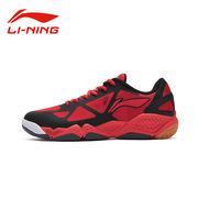 李宁 AYTM037-1 羽毛球鞋 40码