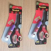 思高 1427P 多用途不銹鋼剪刀促銷裝 7寸