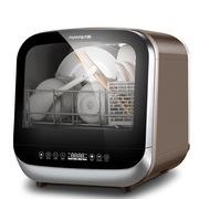 九阳 X5 家用免安装台式自动洗碗机 5L 咖啡色