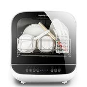 九阳 X6 洗碗机免安装家用台式洗碗机全自动智能烘干除菌 白色 5L 白色